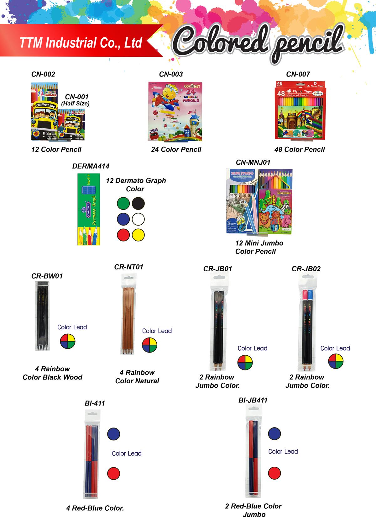 Brochure color2