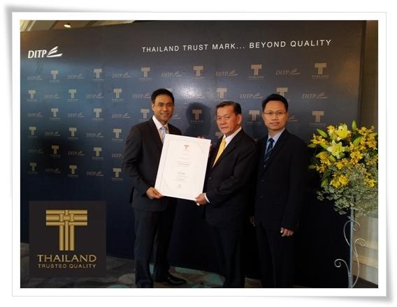 บริษัท ทีทีเอ็ม อินดัสเตรียล จำกัด ได้รับตรา Thailand Trust Mark